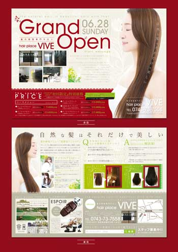 hair place VIVE 生駒市店